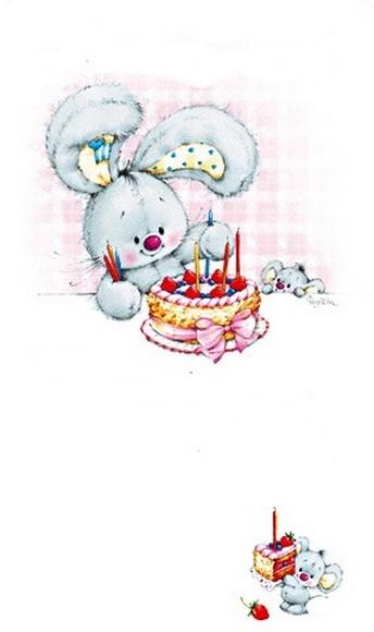 Самое милое поздравление с днём рождения